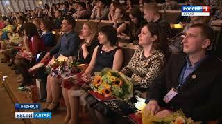 В Барнауле назвали имя победителя краевого конкурса «Учитель года»