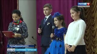 Государственной системе дополнительного образования России исполняется 100 лет