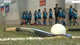 Воспитанницы школы по хоккею на траве «Юность Алтая» готовятся к новому спортивному сезону