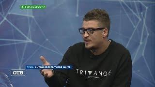 Лидер Therr Maitz Антон Беляев