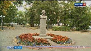 В Пензе планируется благоустроить сквер Пушкина