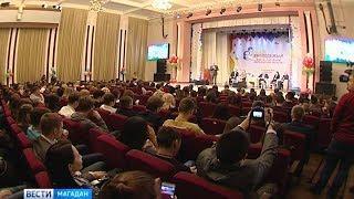 В Магадане начал свою  работу шестой Молодёжный форум