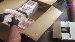 В Дагестане полиция изъяла почти 30 млн фальшивых рублей