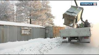 В Ноябрьске владельцы нелегальных гаражей пытаются помешать демонтажу построек