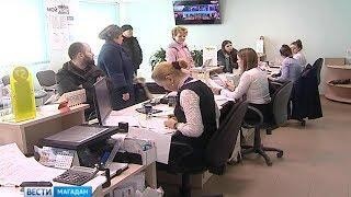 Сроки продажи субсидированных билетов продлены с марта по декабрь