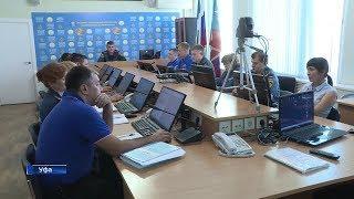Землетрясение в Башкирии: репортаж «Вестей»
