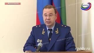 Прокурор Дагестана Денис Попов провел встречу с Советом старейшин республики