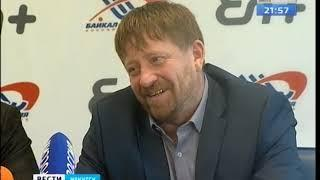 «Байкал-Энергия» начнёт Чемпионат России 3 ноября