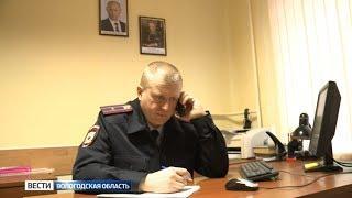 Вологжане могут поддержать Андрея Макаренко на конкурсе «Народный участковый»