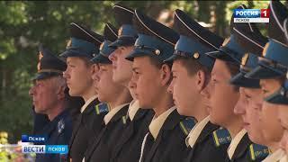 Вести-Псков 25.05.2018 14-40
