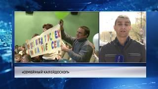 События Череповца: операция «Пассажир», ДТП с велосипедистом, «Семейный калейдоскоп»