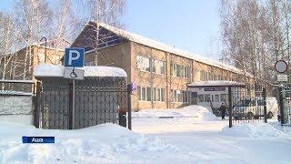 Предполагаемый виновник ДТП с девятью погибшими в Башкирии арестован