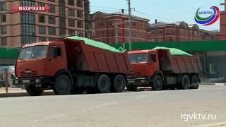 В Махачкале уже отмечен положительный эффект от ограничения въезда большегрузов