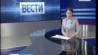 """""""Вести.Красноярск. События недели"""": анонс программы 01.04.2018"""