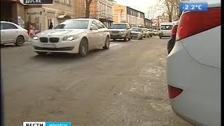 Знак «Шипы» на автомобилях отменили в России