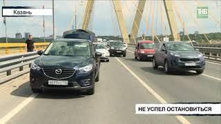 Крупная авария на мосту Миллениум - ТНВ