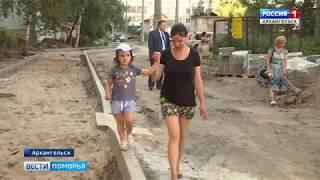 В Архангельске появится первая эко-парковка