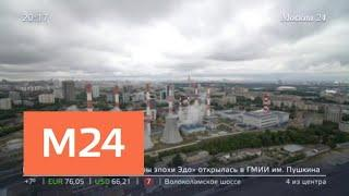 """""""Москва сегодня"""": в столице проходит форум """"Российская энергетическая неделя"""" - Москва 24"""
