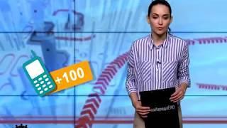 """Новый выпуск """"ГлазНародаЕАО"""" увидели зрители НТК в ЕАО(РИА Биробиджан)"""