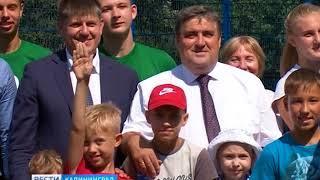 В Калининграде появился новый спортивный комплекс