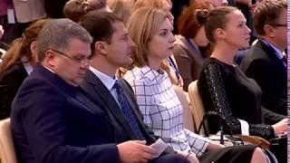 В Ярославле проходит VIII Международный туристический форум «Visit Russia»