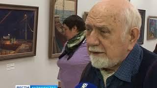 В Светлогорске открылась выставка старейшего калининградского художника-мариниста