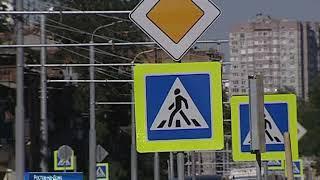 Полностью ремонт Станиславского в Ростове завершат к 2019 году