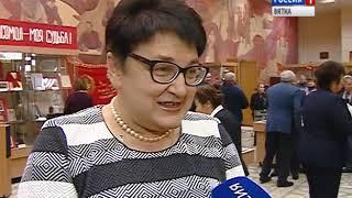 В кировской Диораме открылась выставка «Комсомол - моя судьба»(ГТРК Вятка)