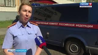 В Архангельске задержан подозреваемый в убийстве 18-летнего парня