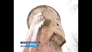 В Неманском районе начинают решать проблемы с водоснабжением