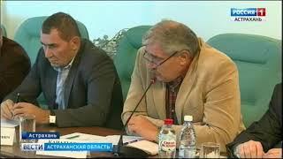 Астраханским рыбакам не придётся устанавливать ГЛОНАСС-навигаторы на маломерные суда