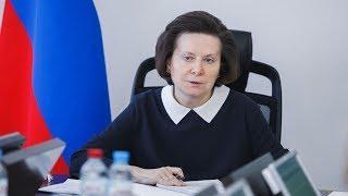 Губернатор Югры прокомментировала послание президента России