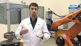 «Наука 2.0»:  Во Владивостоке формируется мощный научно-образовательный центр