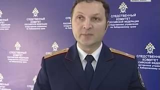 "Задержан создатель ""Аркаима"""