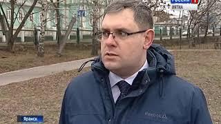 В Яранске после реконструкции открыли парк имени Леонида Шамшуренкова (ГТРК Вятка)