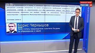 Депутаты Госдумы предложили создать Министерство психологического климата