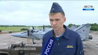 Молодые лейтенанты совершают трюк с псевдопосадкой на аэродроме Центральная угловая. 3