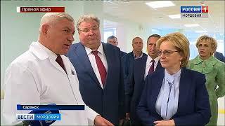 Министр здравоохранения РФ посетила одну из поликлиник Саранска