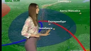 Прогноз погоды от Елены Екимовой на 18,19,20 июля