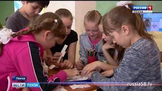 Пензенских школьников познакомили со славянской письменностью