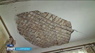 Новые подробности в деле с домом по улице Лазовского в Уфе
