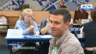 Более 200 вакансий предложили владивостокцам с ограниченными возможностями на ярмарке вакансий