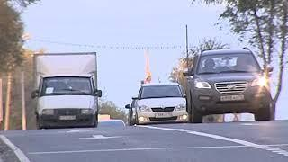 В Ярославле проверили ход работ на проспекте Авиаторов