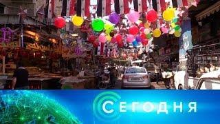 """""""Сегодня"""". 23 августа 2018 года. 10:00"""