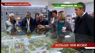 В Лениногорском районе Татарстана создан уникальный музей нефти | ТНВ