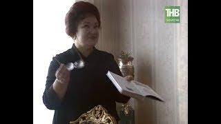 Сакина-ханум читает книгу о Минтимере Шаймиеве   ТНВ