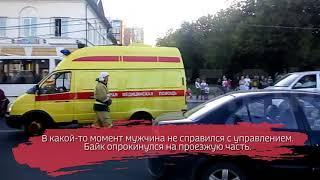 ДТП в центре Череповца: пострадал мотоциклист