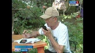 В Майкопском районе Адыгеи прошёл 21 й слёт радиолюбителей Юга России