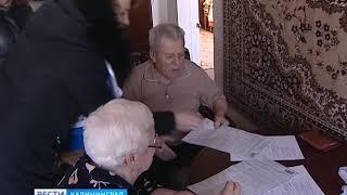 Калининградцы смогли проголосовать и на дому