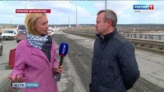 Ремонт Коммунального моста: Прямое включение